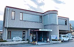 神河町商工会 支所
